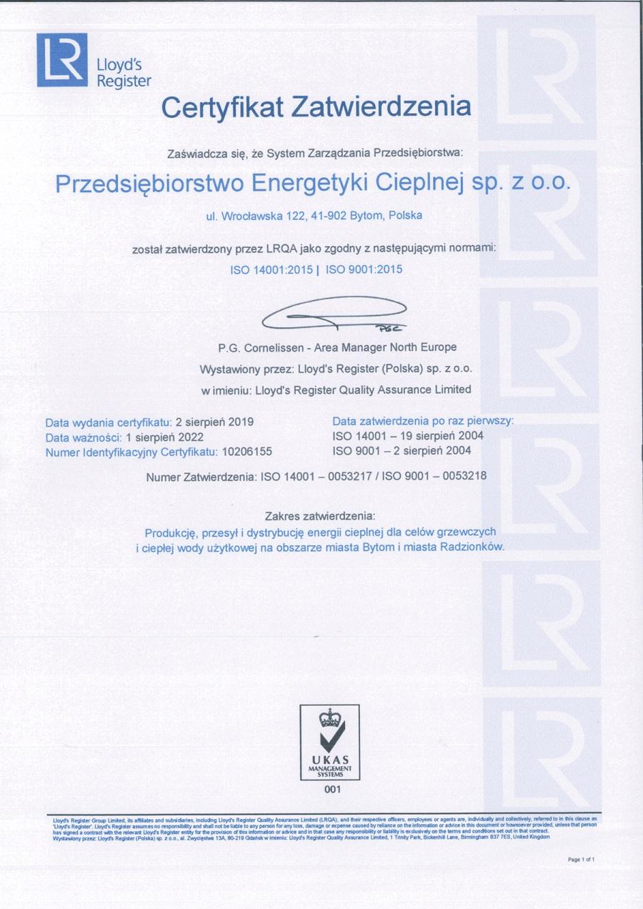 Certyfikat Zatwierdzenia