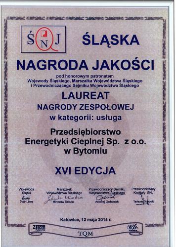 Śląska Nagroda Jakości